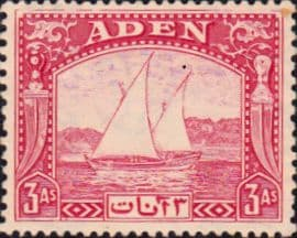 Aden 1937 SG 6 Dhow Fine Mint