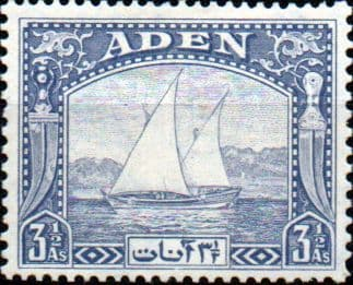 Aden 1937 SG 7 Dhow Fine Mint