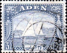 Aden 1937 SG 7 Dhow Fine Used