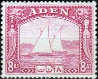 Aden 1937 SG 8 Dhow Fine Mint