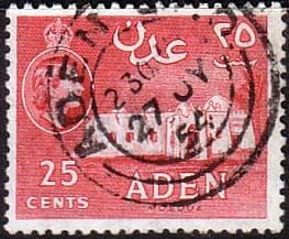 Aden 1953 SG 55 Mosque Fine Used