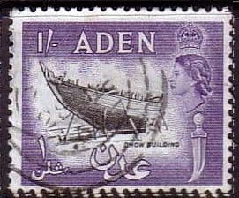Aden 1953 SG 63 Dhow Building Fine Used