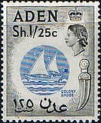 Aden 1953 SG 64 Colony Badge Fine Mint