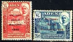 Aden Mukalla Stamps 1946 King Peace Victory
