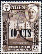 Aden Qu'aiti State Shihr and Mukalla 1951 Surcharged SG 21 Fine Used