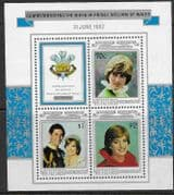Aitutaki 1982 Royal Baby Prince William Miniature Sheet 2nd Issue Fine Mint