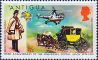Antigua 1974 Universal Postal Union SG 386 Fine Mint