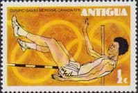 Antigua 1976 Montreal Olympic Games SG 495 Fine Mint