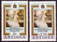 Antigua 1980 Mothers Queen 80th Birthday Set Fine Mint