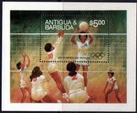 Antigua 1984 Olympic Games Miniature Sheet Fine Mint