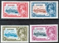 Bahamas 1935 King George V Silver Jubilee Set Fine Mint