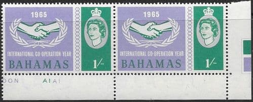Bahamas 1965 International Co-operation Year SG 266 Error paired with Normal Fine Mint