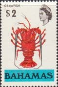 Bahamas 1976 Crawfish SG 472 Fine Mint