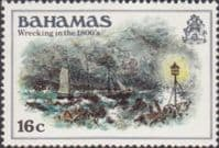 Bahamas 1980 Wrecking SG 563 Fine Mint