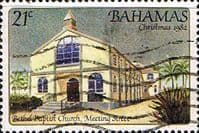 Bahamas 1982 Christmas Churches Bethel Baptist Church SG 638 Fine Used
