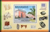 Bahamas 1996 Department of Archives Building Miniature Sheet Fine Mint