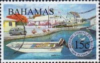 Bahamas 2000 Historic Fishing Villages SG 1212 Fine Used