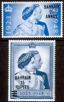 Bahrain Stamps 1948 Royal Silver Wedding