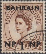 Bahrain 1957 Queen Elizabeth New Currency SG 102 Fine Used