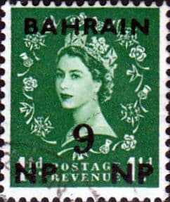 Bahrain 1957 Queen Elizabeth New Currency SG 105 Fine Used