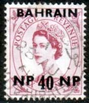 Bahrain 1957 Queen Elizabeth New Currency SG 110 Fine Used