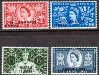 Bahrain Queen Elizabeth II 1953 Coronation Set Fine Mint