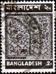 Bangladesh 1973 Embroidered Quilt SG 22 Fine Used