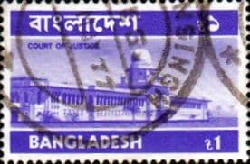 Bangladesh 1976 Court of Justice SG 72 Fine Used