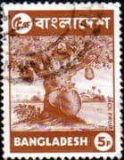 Bangladesh 1976 Jack Fruit SG 64 Fine Used