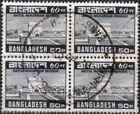 Bangladesh 1978 Baitul Mukarram  Mosque SG 132 Block of 4 Fine Used