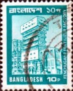 Bangladesh 1978 Factory SG 126 Fine Used
