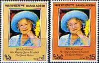 Bangladesh 1981 Queen Mothers 80th Birthday Set Fine Mint