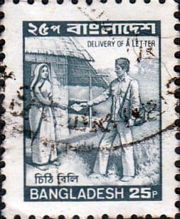 Bangladesh 1983 Postal Communications SG 224 Fine Used
