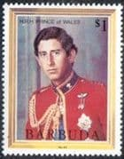 Barbuda 1984 Members of British Royal Family SG 714 Fine Mint