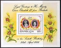 Barbuda 1986 60th Birthday of Queen Elizabeth Miniature Sheet Fine Mint