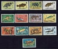 Belize 1974 Wildlife Set Fine Mint