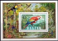 Belize 1984 Parrots Miniature Sheet Fine Mint