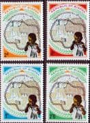 Biafra 1969 2nd Anniversary of Independence Set Fine Mint