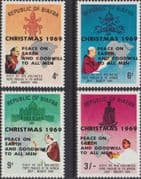 Biafra 1969 Visit of Pope Paul to Africa Christmas Overprint Set Fine Mint
