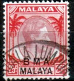 BMA 1945 SG13a 25c Purple and Scarlet Fine Used