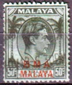 BMA 1945 SG14a 50 cents Black on Emerald Fine Used