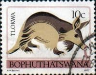 Bophuthatswana 1977 Tribal Totems Animals SG 14 Fine Used