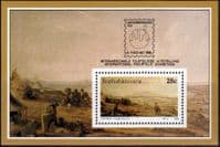 Bophuthatswana 1986 Wesleyan Mission Station Miniature Sheet Fine Mint