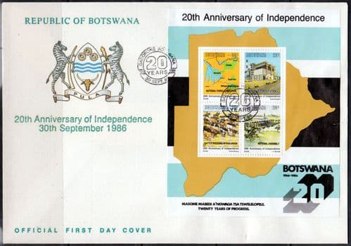 Botswana 1986 National Parks Miniature Sheet First Day Cover