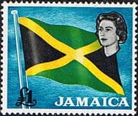 British Commonwealth Stamps From The West Indies