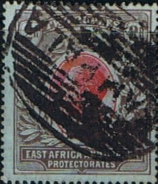 British East Africa and Uganda 1912 King George V SG 54 Fine Used Scott 50