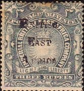 British East Africa Company 1895 SG 45 Mint
