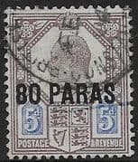 British Levant 1902 Turkish Currency SG  9 Fine Used