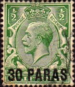 British Levant 1921 Turkish Currency SG 41 Fine Used