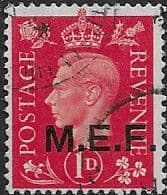 British Post Offices in Africa Middle East Force 1942 SGM 1 Fine Mint
